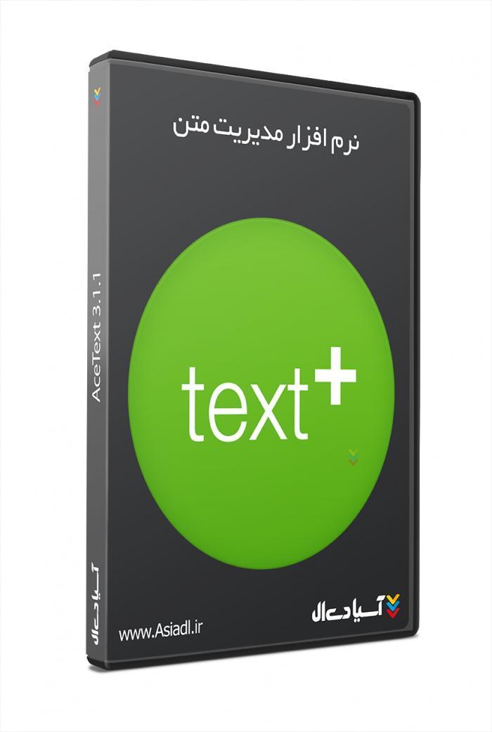 AceText 3 1 6 نرم افزار مدیریت متن - 68